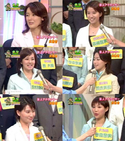 最新のヘアスタイル 椿原慶子 髪型 : 松村正代アナは抜群の安定感を ...